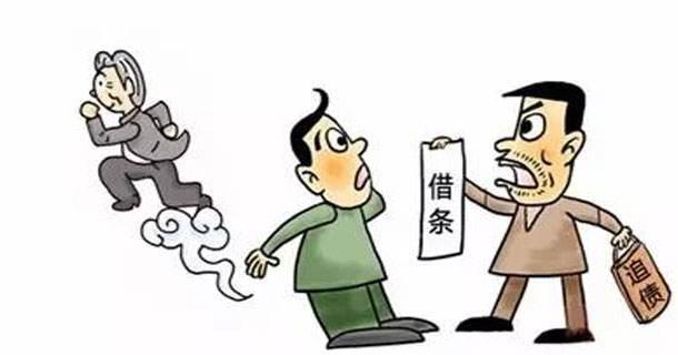 【东莞专业收债公司】债务人拒绝还款躲起来 债权人怎么收债?