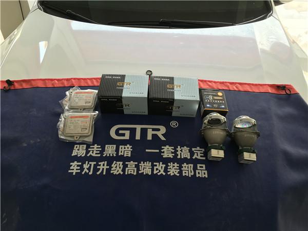 17款本田雅改GTR透镜+欧司朗套餐案例