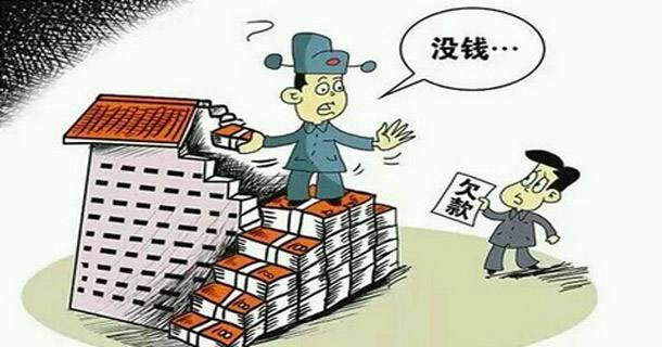 【東莞收賬公司】179萬工程欠款追討案例