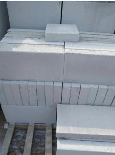 上海轻质砖厂家,提供上门测量尺寸 勘察现场 提供设计方案等。