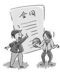 金华经济合同纠纷