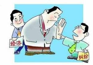 南京經濟合同糾紛追賬