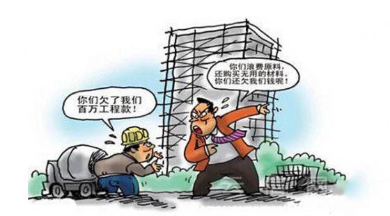 南京工程疑难债务清账