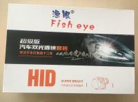 渔眼海拉5透镜