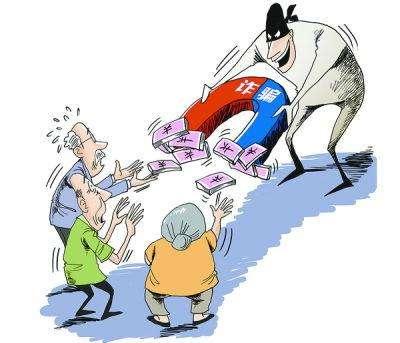 南京公司诈骗追讨收债
