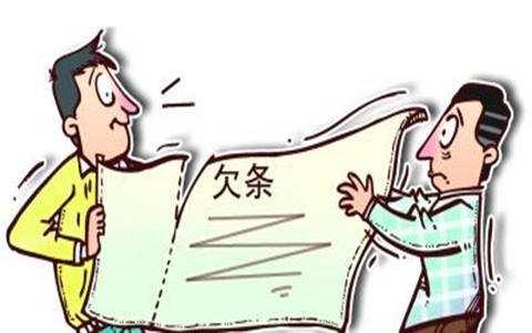 南京个人借款追讨讨债