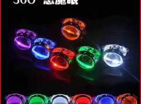 360 LED恶魔眼大灯