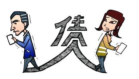 (昆山清账公司)如何区别债务是属于两口子共同承担的?