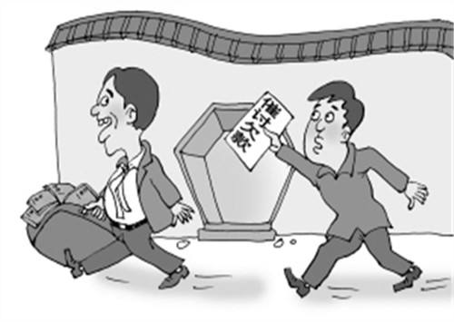 合同欠款追讨-(讨债公司)