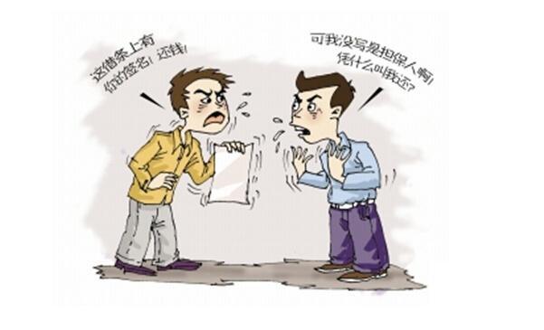 合同欺詐糾紛-南京討債公司