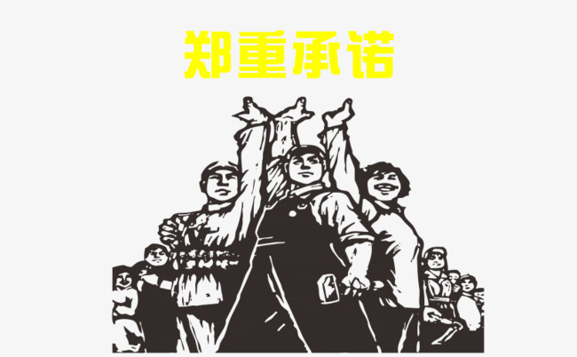 南京討債公司服務承諾!龍邦承諾不成功不收費!