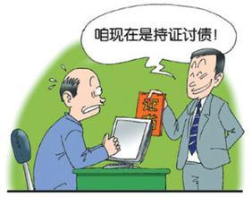 """南京收债新闻:收债公司多数用""""红白脸""""收债法"""