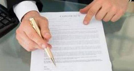 杭州收债公司知识:讨债合同是什么样的?