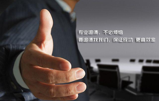 杭州清债公司知识:讨债公司流程是什么样?