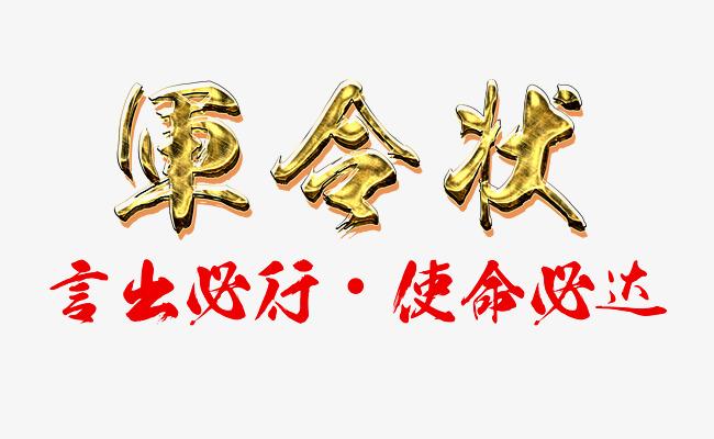 杭州要债公司知识:讨债公司服务承诺是什么样?
