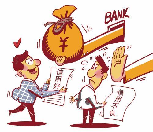 企业资金拆借需要注意什么问题?南京收账公司:注意三点