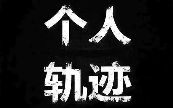 郑州寻人查址调查