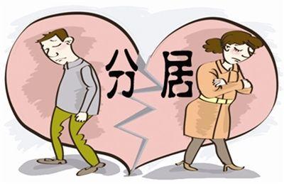 河南侦探案例:解除婚姻关系的途径