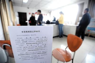 河南侦探案例:协议离婚的好处