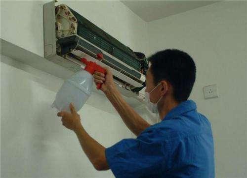 杭州空调维修清洗