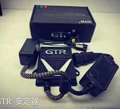 GTR安定器