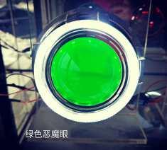 绿色恶魔眼