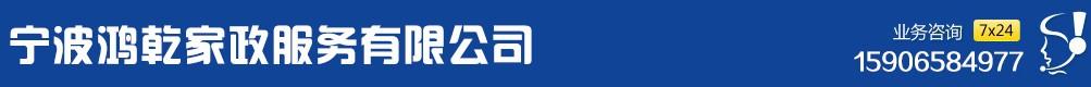 宁波保洁logo