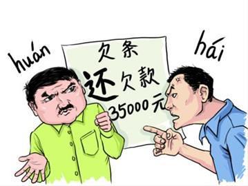 【宁波专业收账】亲人欠下的钱如何讨回呢?