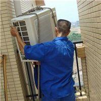 杭州空调移机
