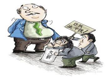 「廈門要債」追讨工程款需要準備哪些證據?