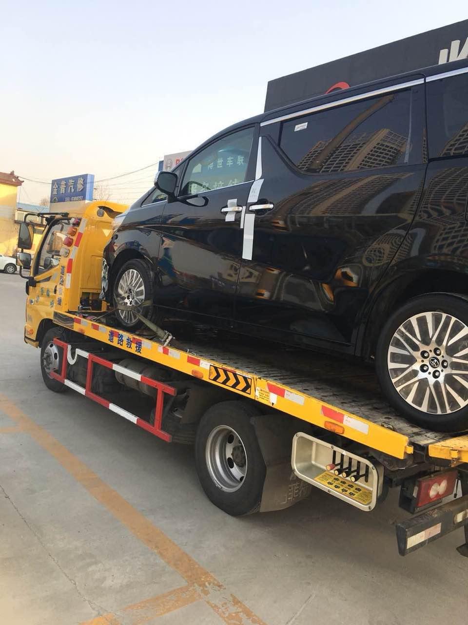 果洛州专业汽车救援