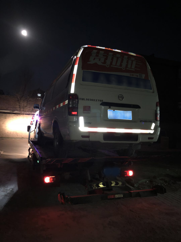 临沂夜间汽车救援案例