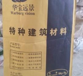 401聚合物耐堿砂漿