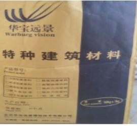 H-301抗碱封底乳液施工方法