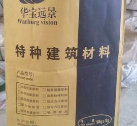 CGM丙烯酸盐灌浆料