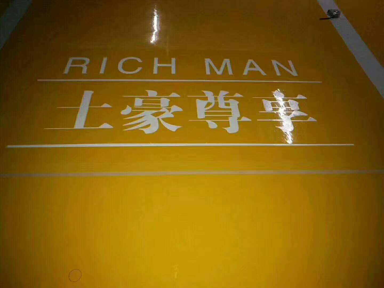 连云港艺术环氧地坪
