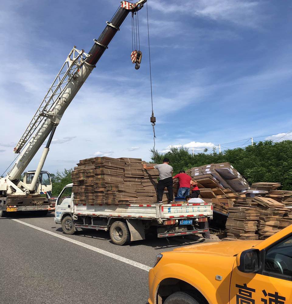 平泉道路救援案例