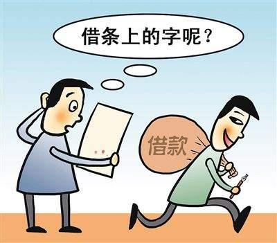 商账追讨清欠-南京要债公司