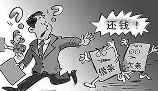 企業貨款追討-南京清債公司服務