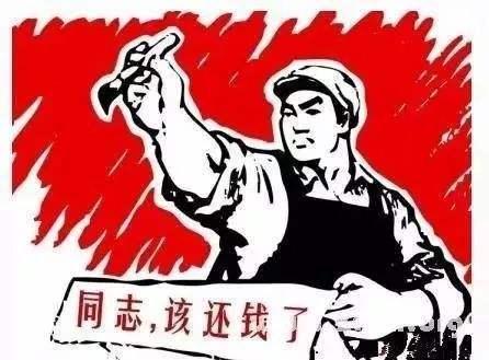 财务纠纷处理-南京收债公司服务