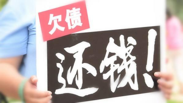 苏州讨债手段:公司恶意逃债,能直接找股东讨债吗?