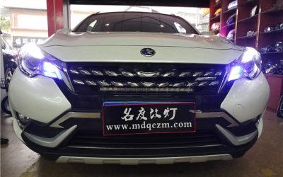启辰T90 GTR+LED远光炮