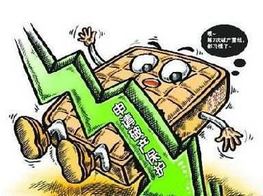 武漢討債公司揭秘個人獨資企業債務由什么人承擔?