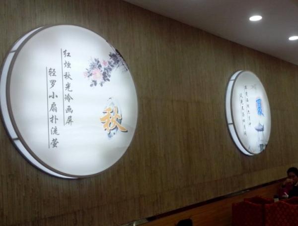 上海软膜天花批发