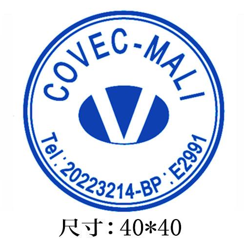 济南刻章店:圆形英文logo+电话印章