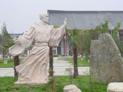 石雕人物:李白雕像