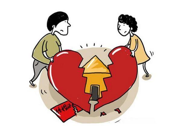 苏州私家侦探:解除婚姻关系的方法