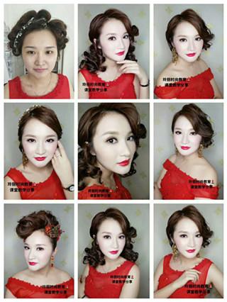 泰和化妆培训