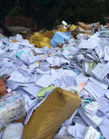 盛丰废书报纸回收
