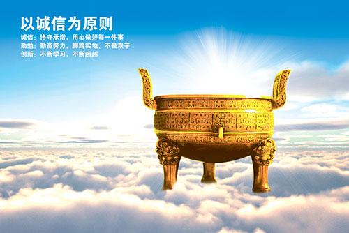 上海企業債務清債